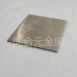 高速铁路桥梁模板用 不锈钢复合板 Q235B+304(5+1)